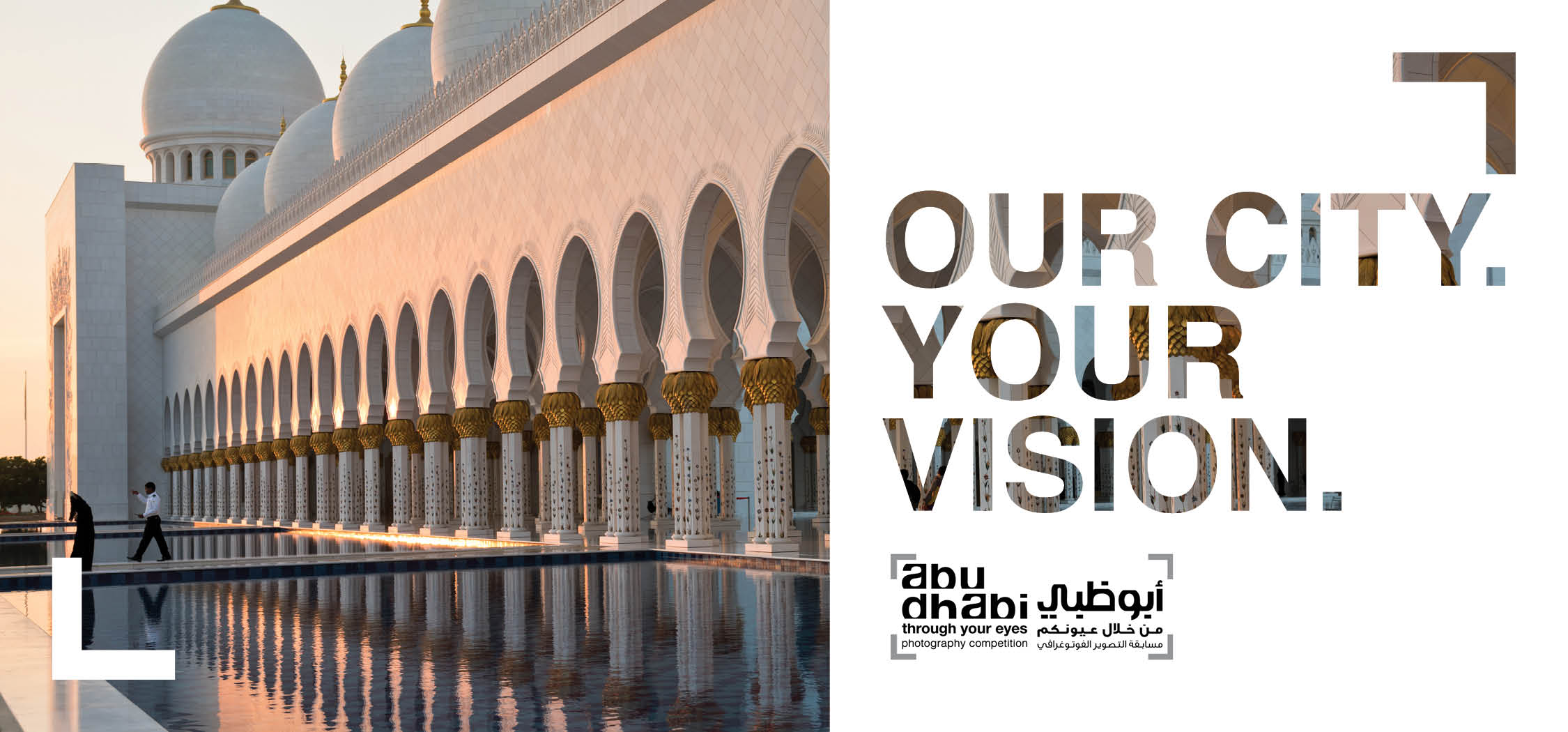 OUR CITY. YOUR VISION 25.jpg