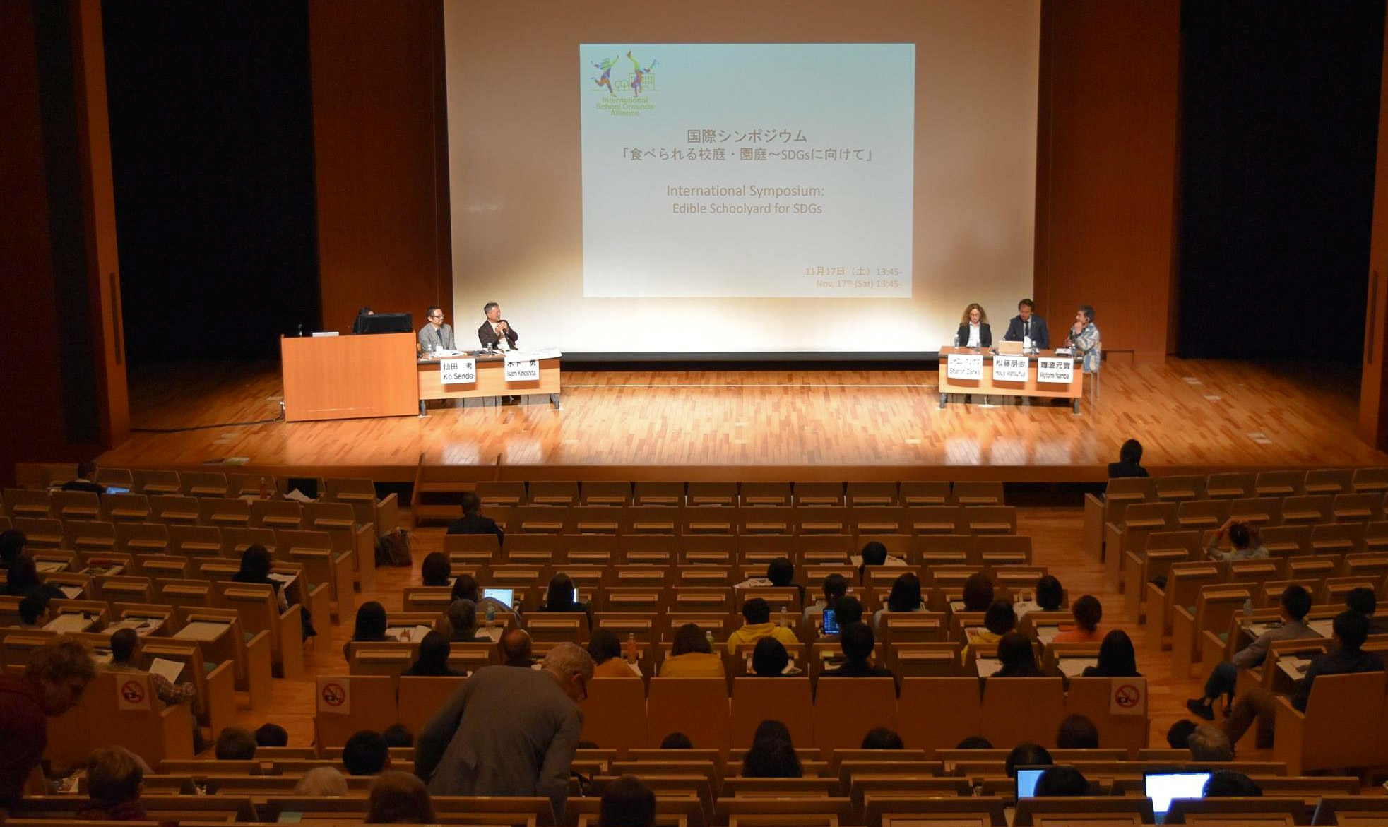 Sharon Danks shared Green Schoolyards America's work at the international symposium in Japan.