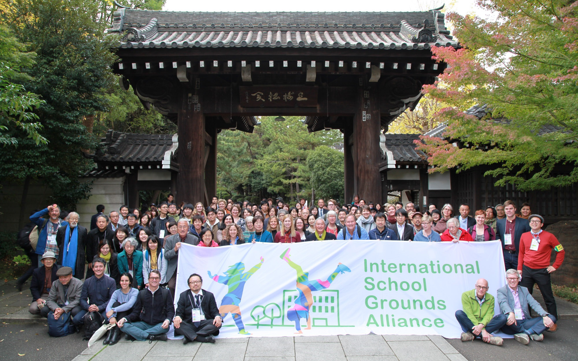 Conference participants at the International School Grounds Alliance's conference in Yokohama, Japan.