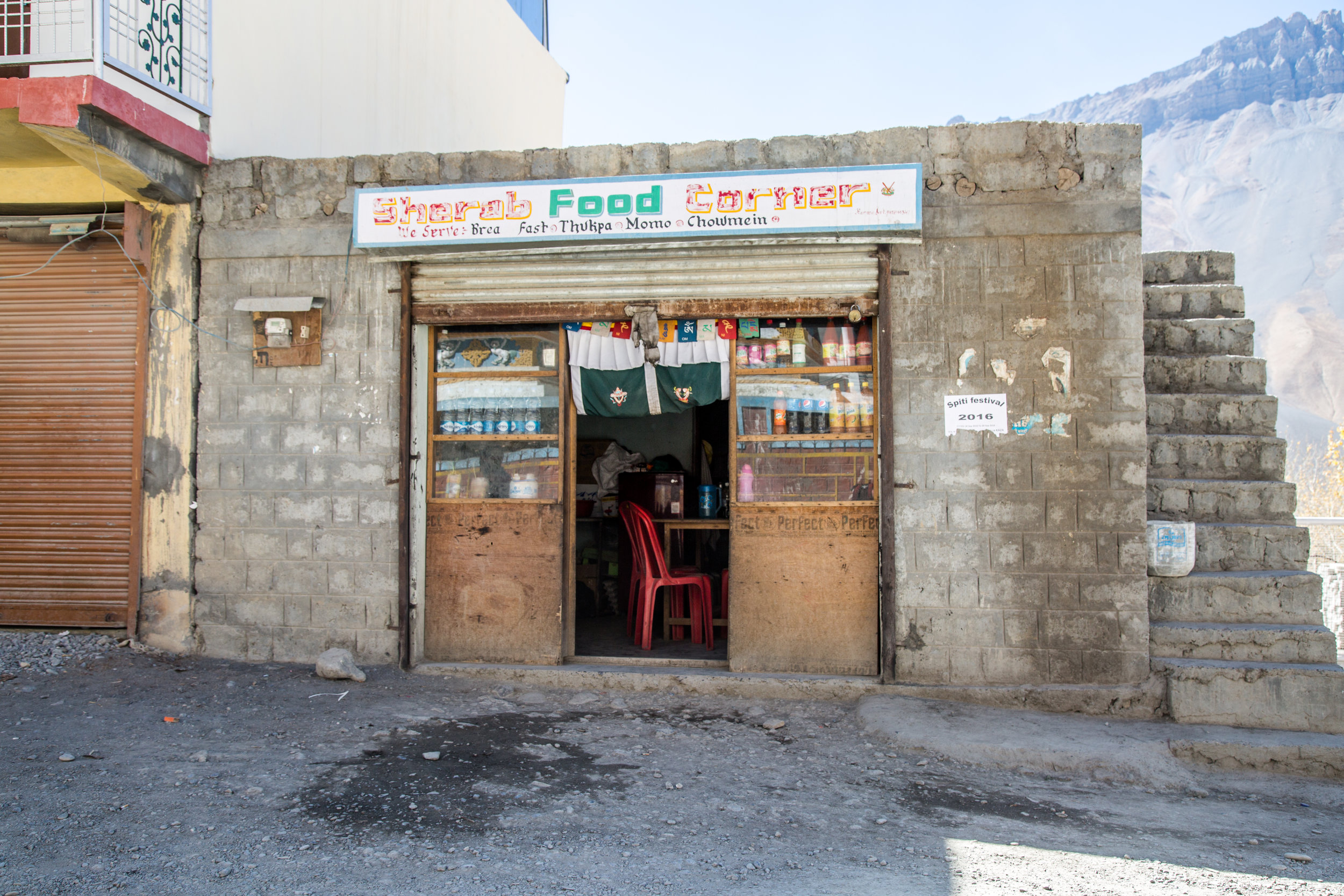 Best Tibetan homemade meal in Kaza! You will find this place at the main square, near the gas station.