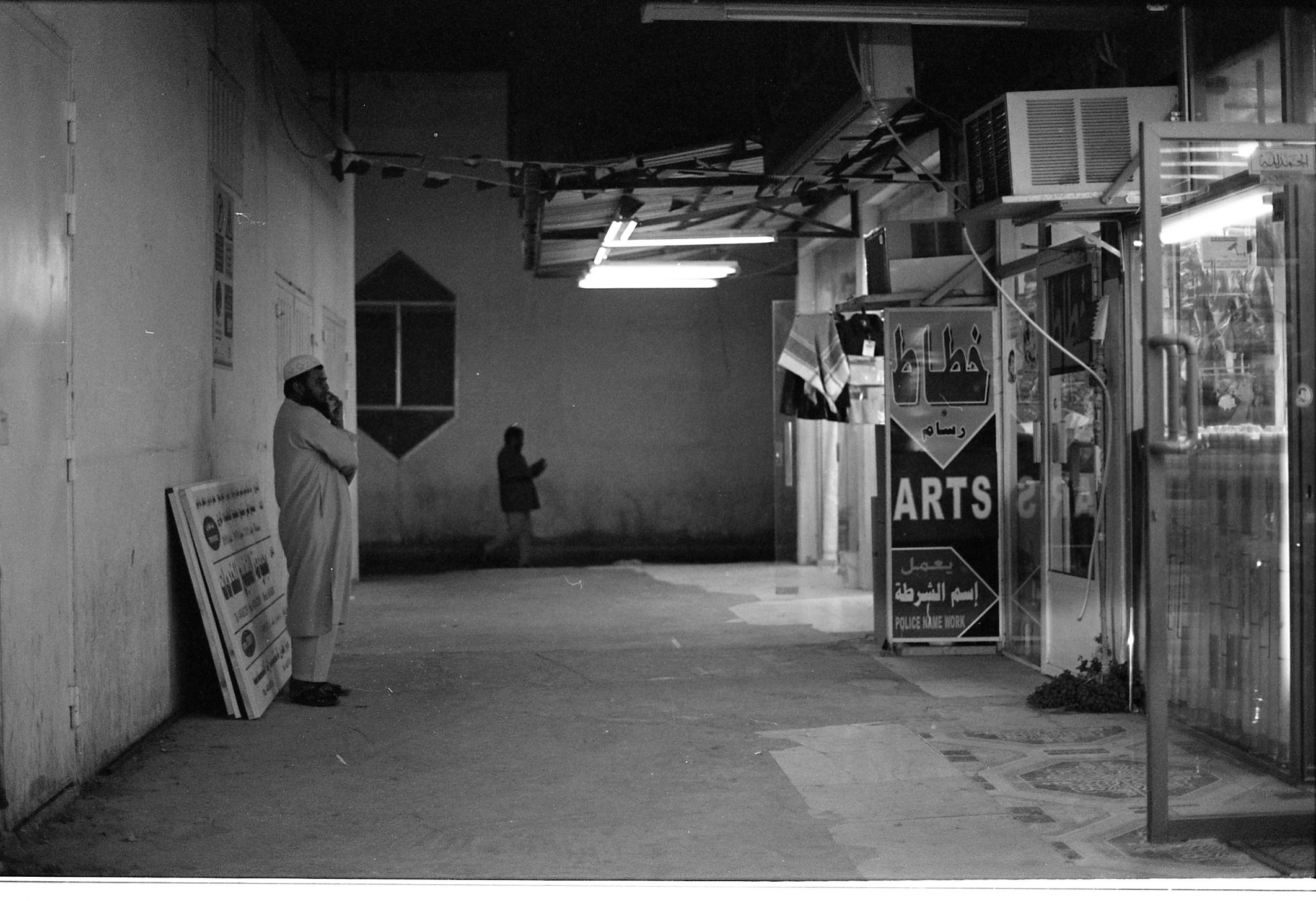 FilmPhotographyHR-97.jpg