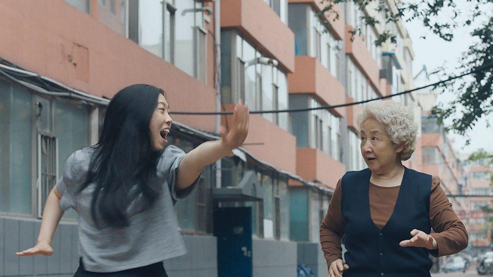"Awkwafina (""Billi"") & Zhao Shuzhen (""Nai Nai"") practicing tai chi."