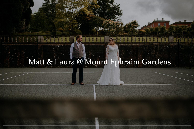 mount_ephraim_gardens_wedding.jpg
