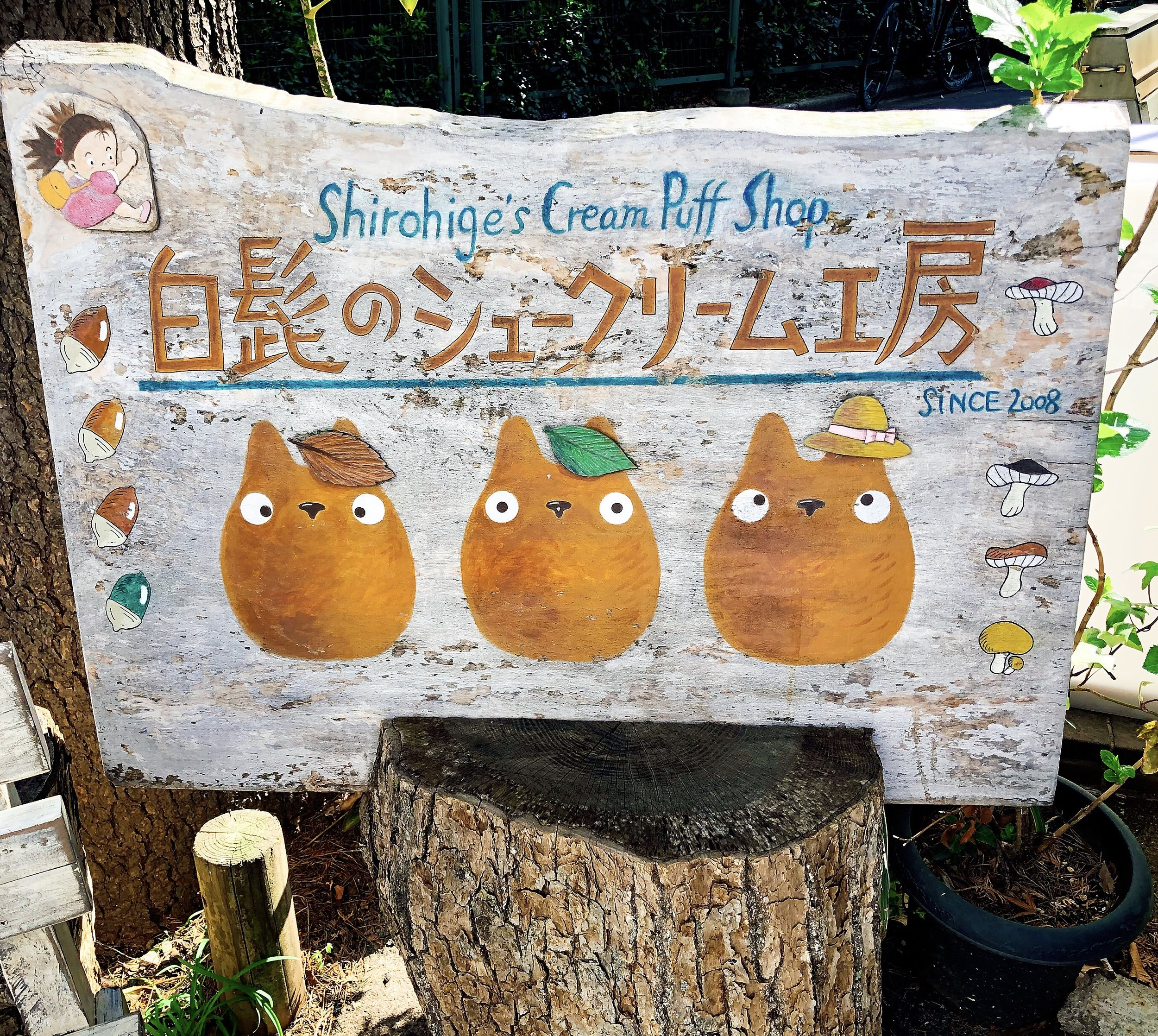 The Cutest Hand painted Sign Outside the Cream Puff Factory