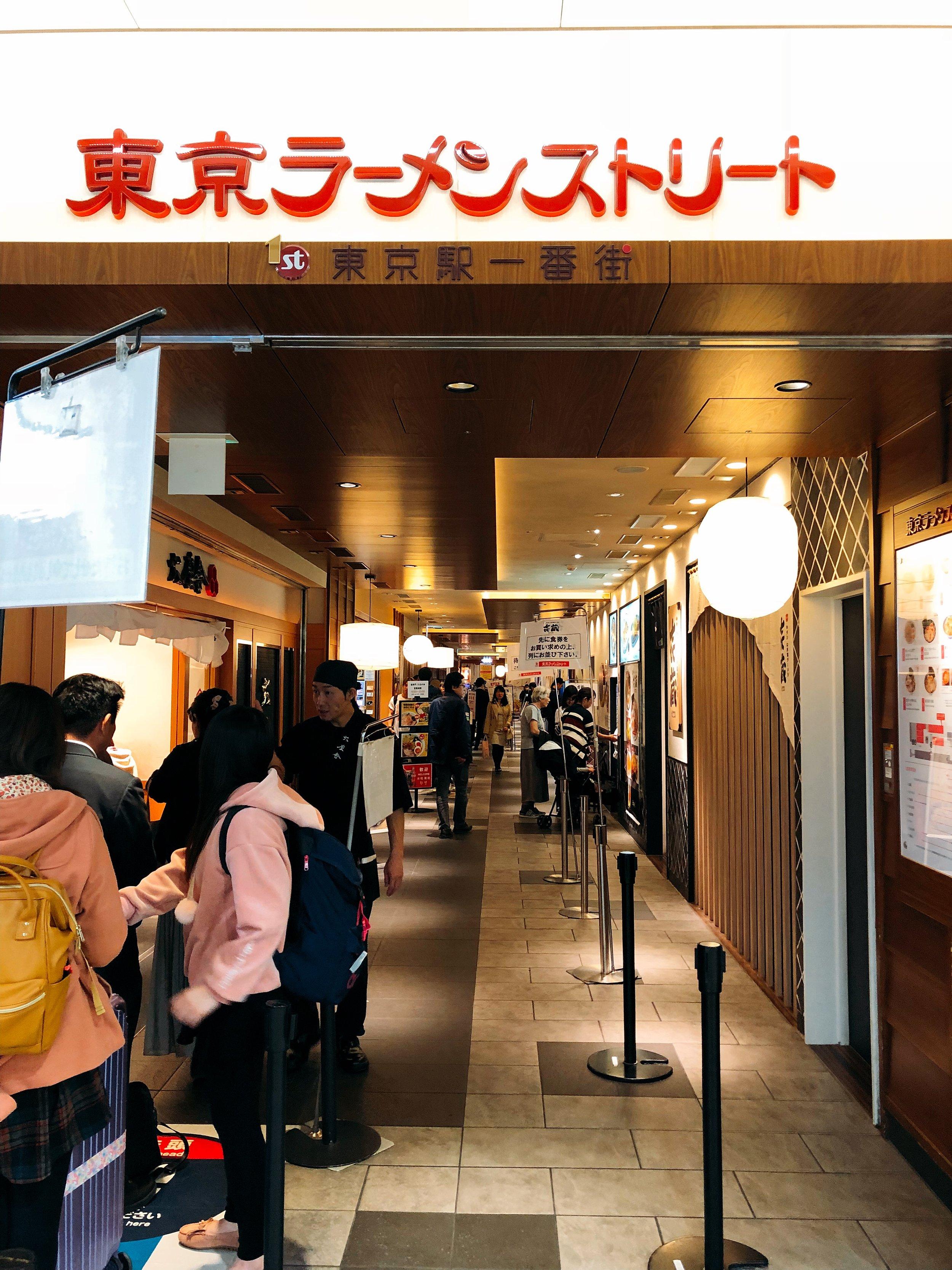 The Entrance To Ramen Street And Rokurinsha