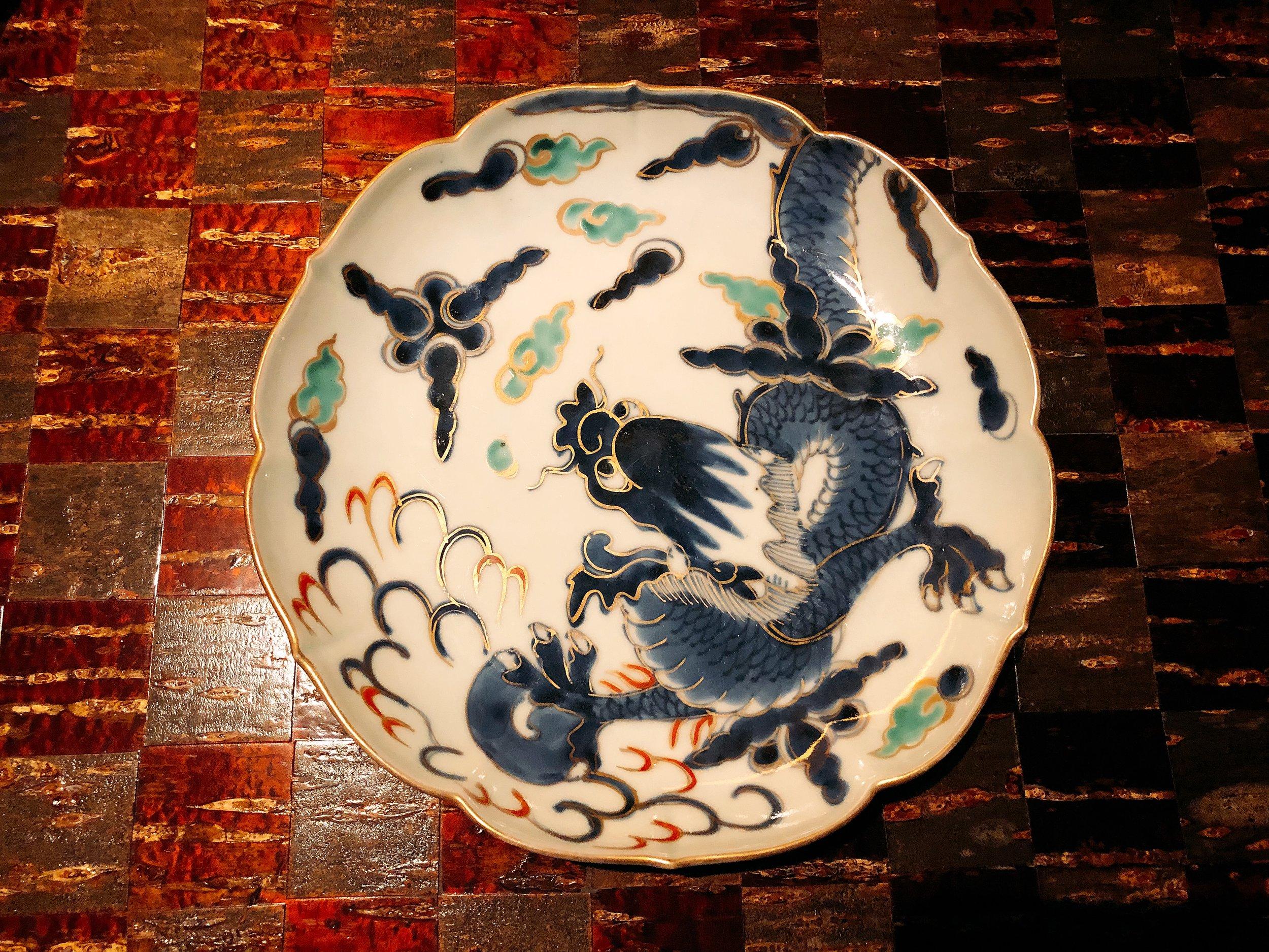 Such A Gorgeous Antique Plate