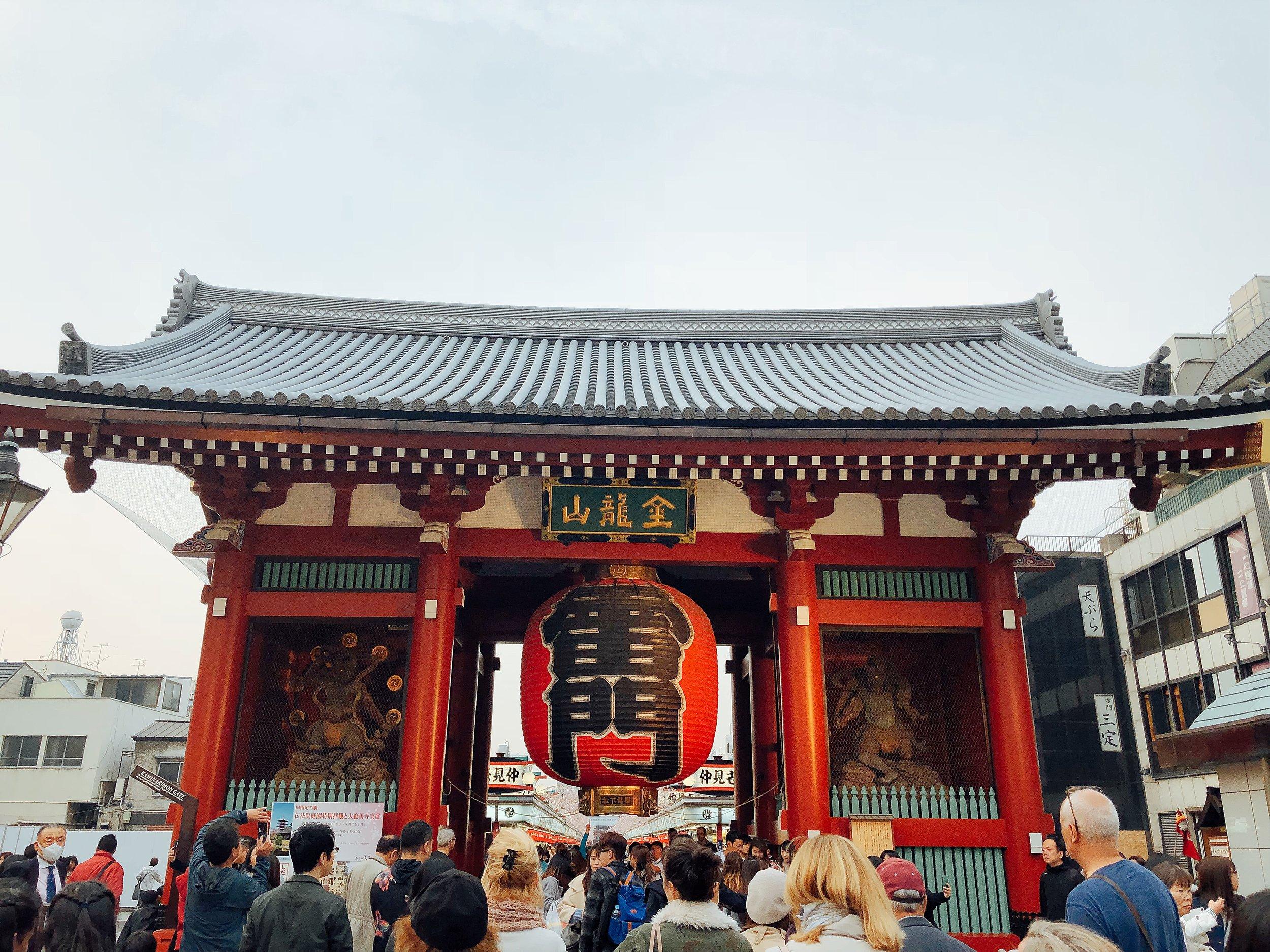 "Kaminaarimon or ""Thunder Gate"""