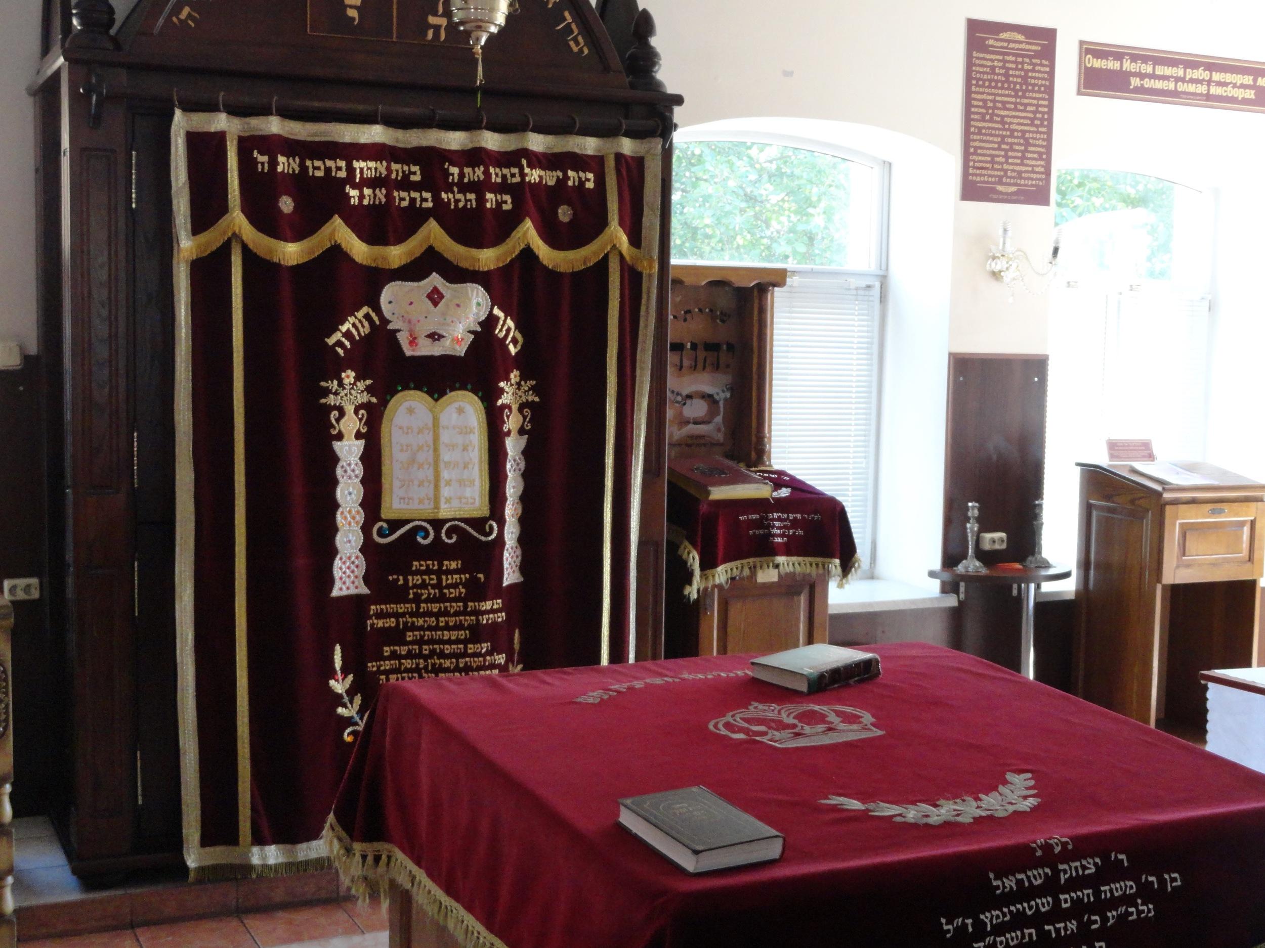 Ark and bimah at the Pinsk synagogue.