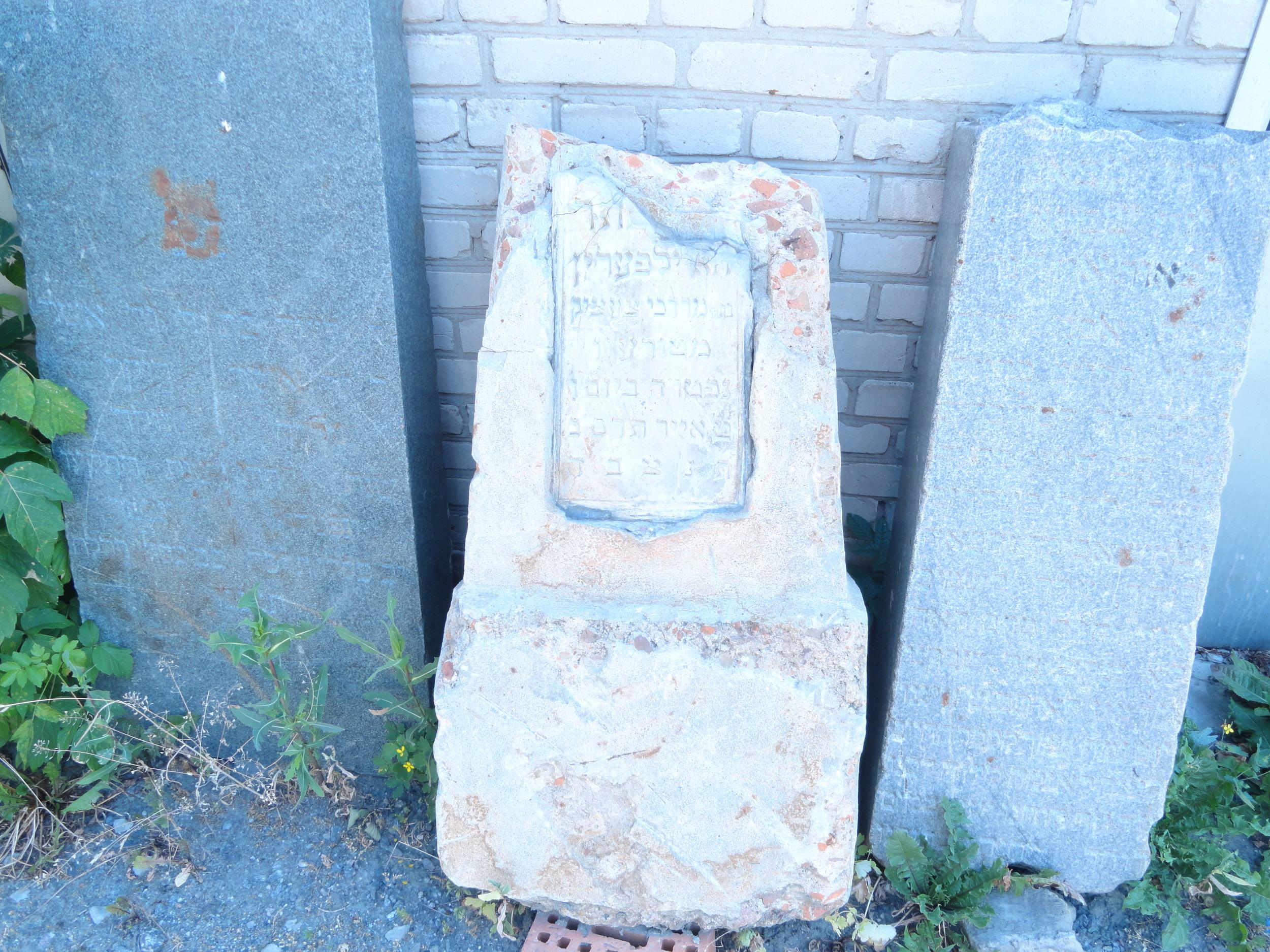 Pinsk Jewish grave stones