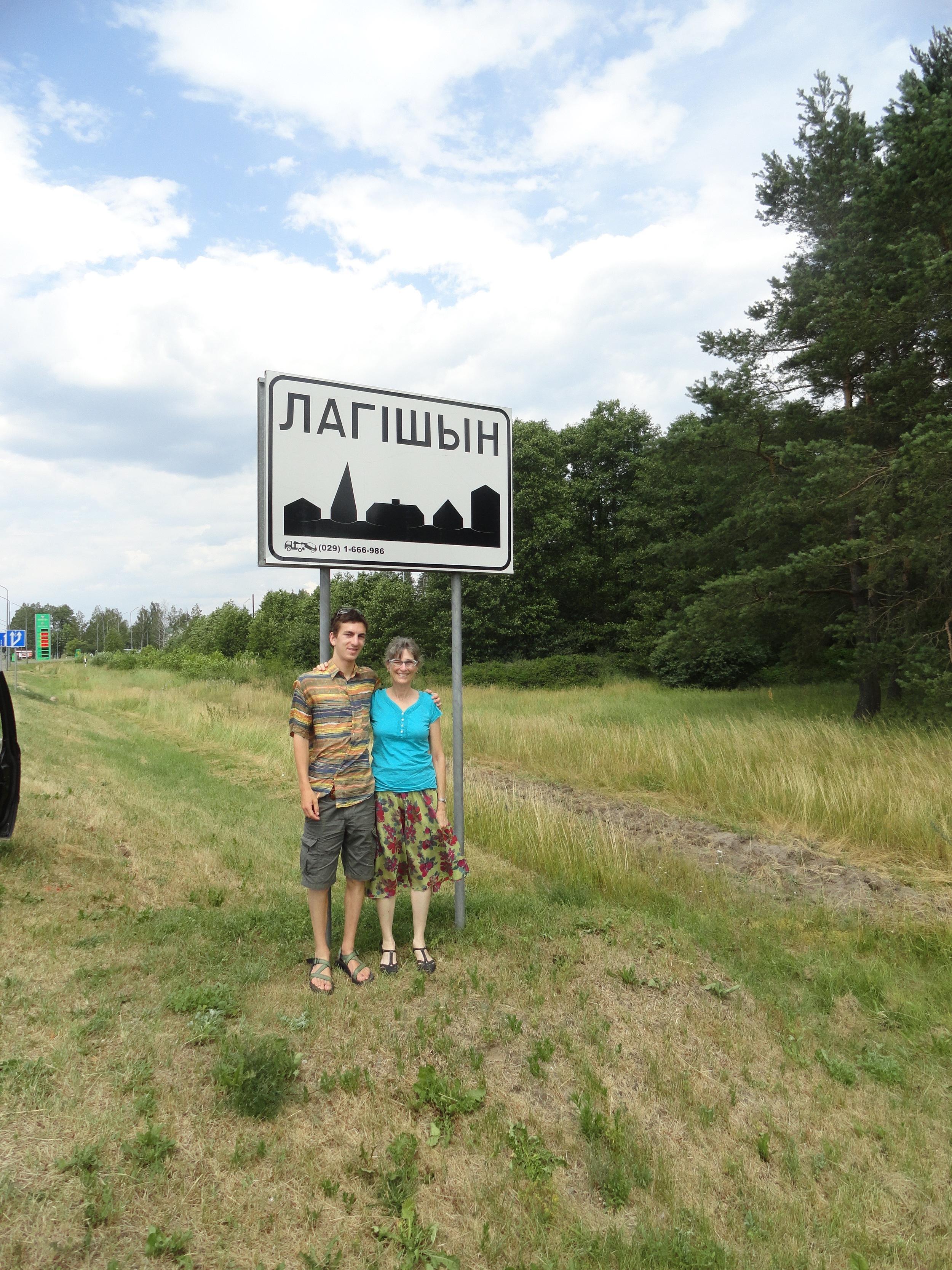 Lohishyn, Belarus