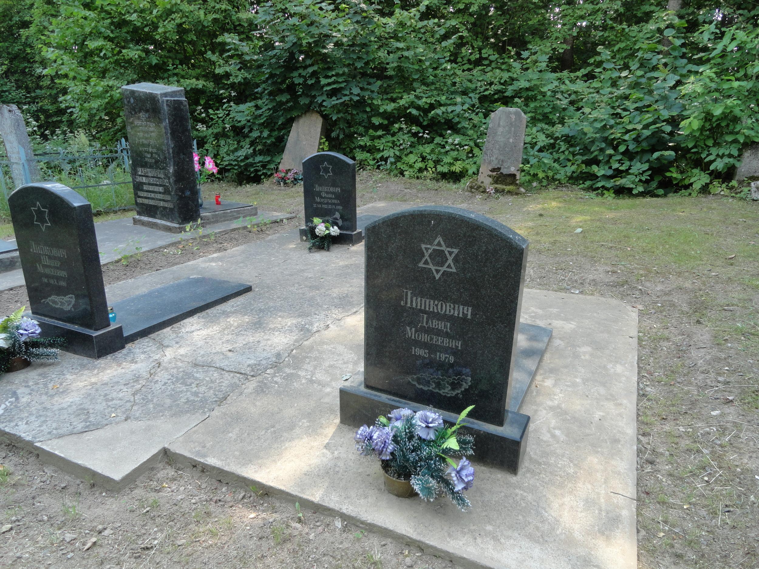 kreva jewish cemetery