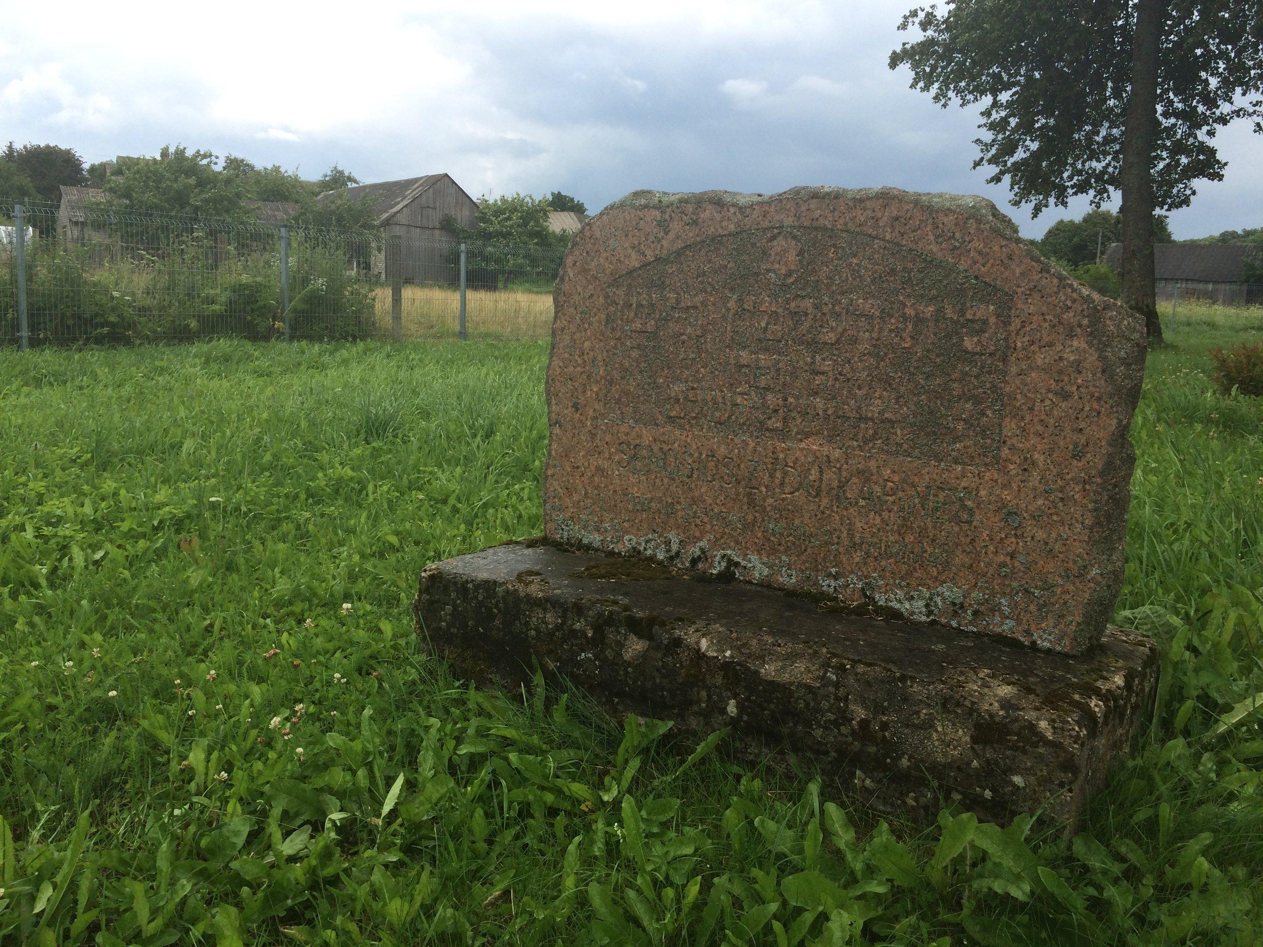 Batakiai Jewish cemetery.