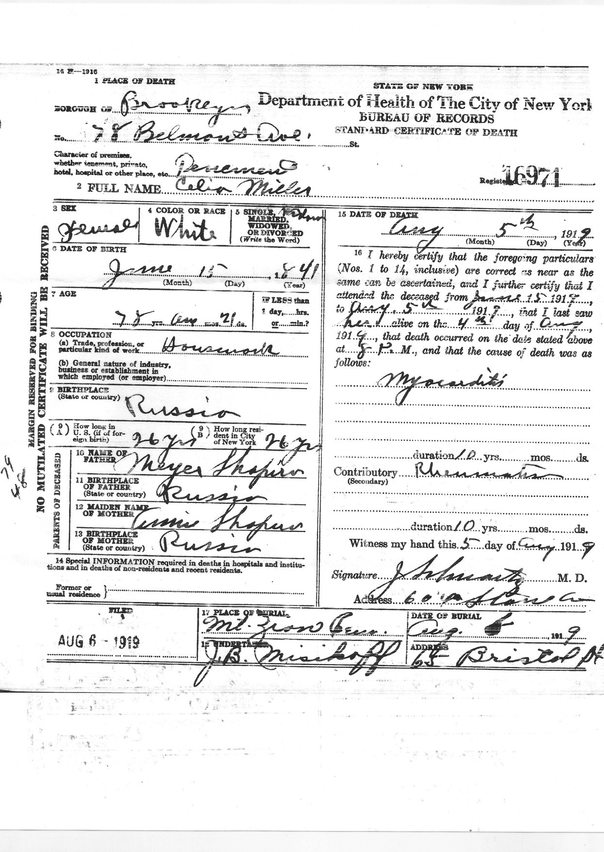 Dora Miller's death certificate, 1919.