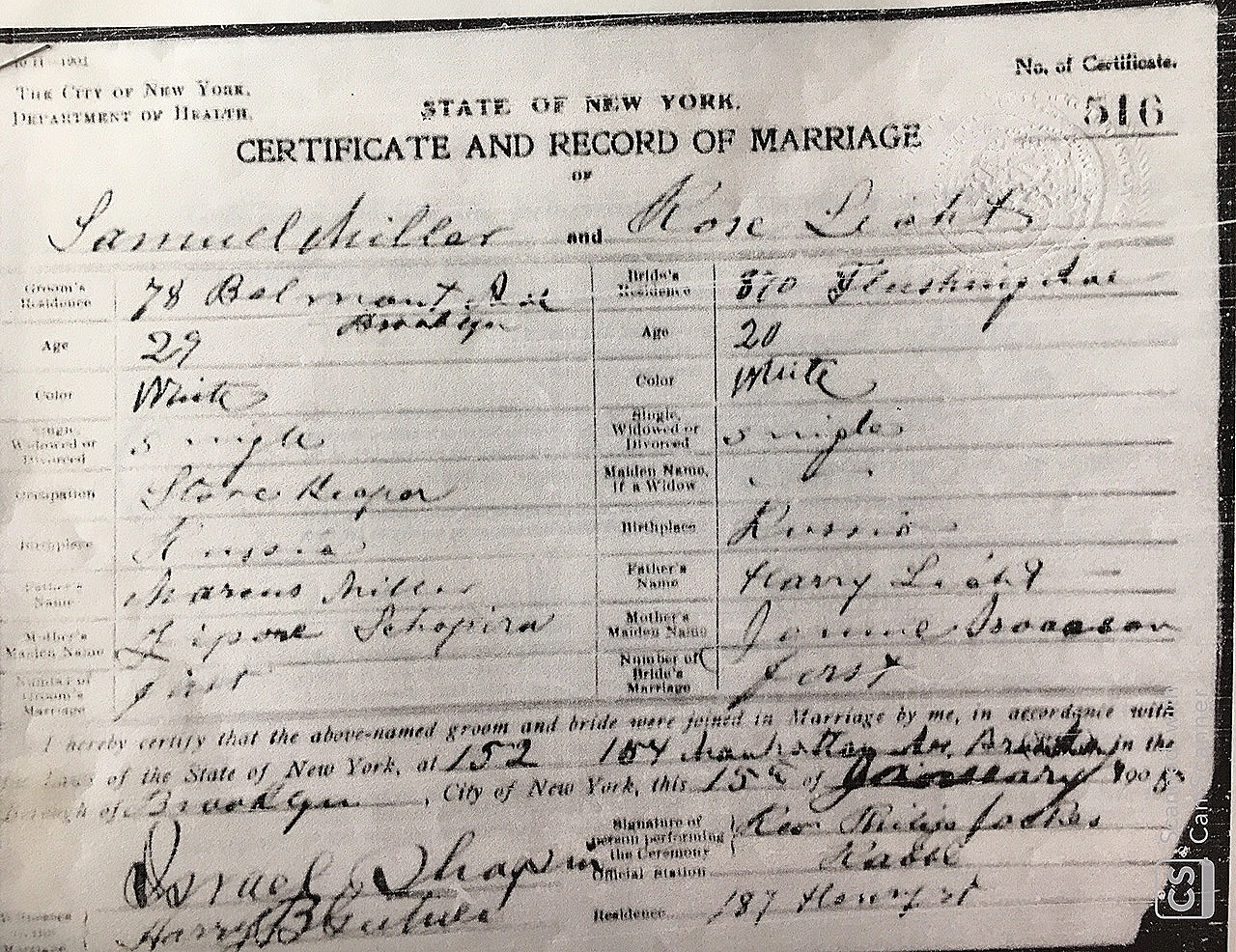 Samuel Miller and Rose Licht's marriage certificate, 1905.