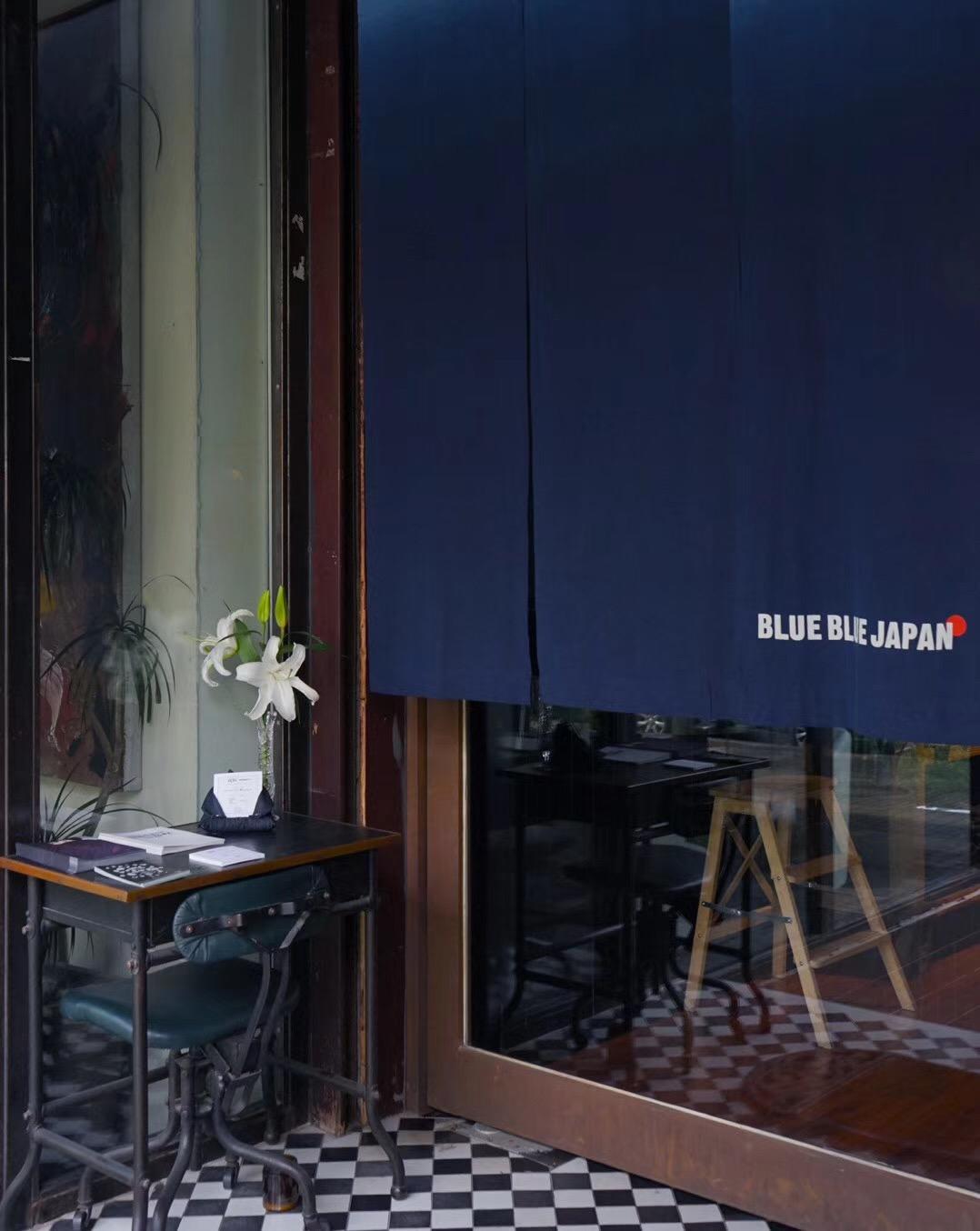 Land scape of BLUE BLUE JAPAN 2