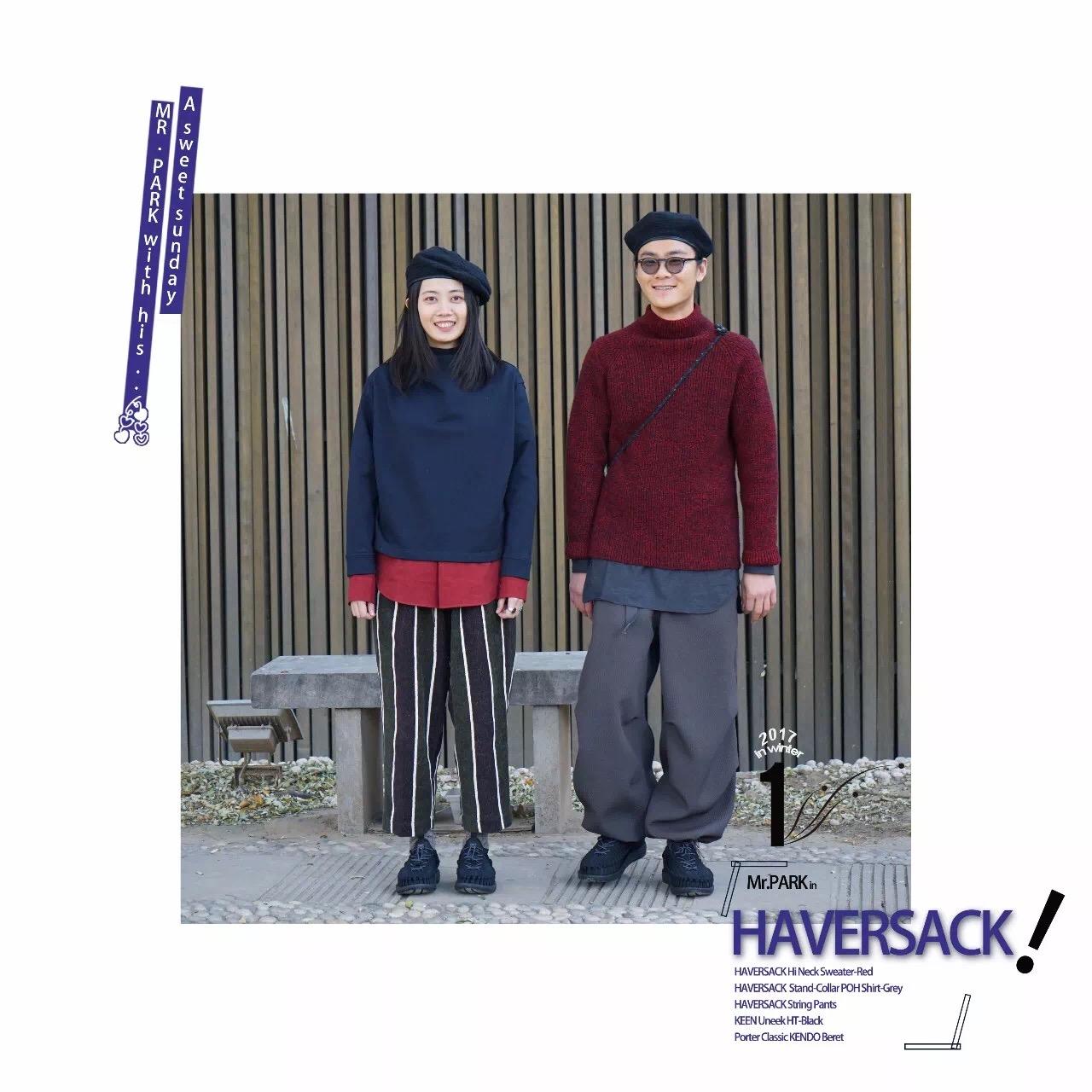 HAVERSACK 02.JPG