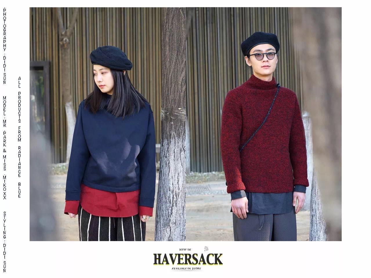 HAVERSACK 05.JPG