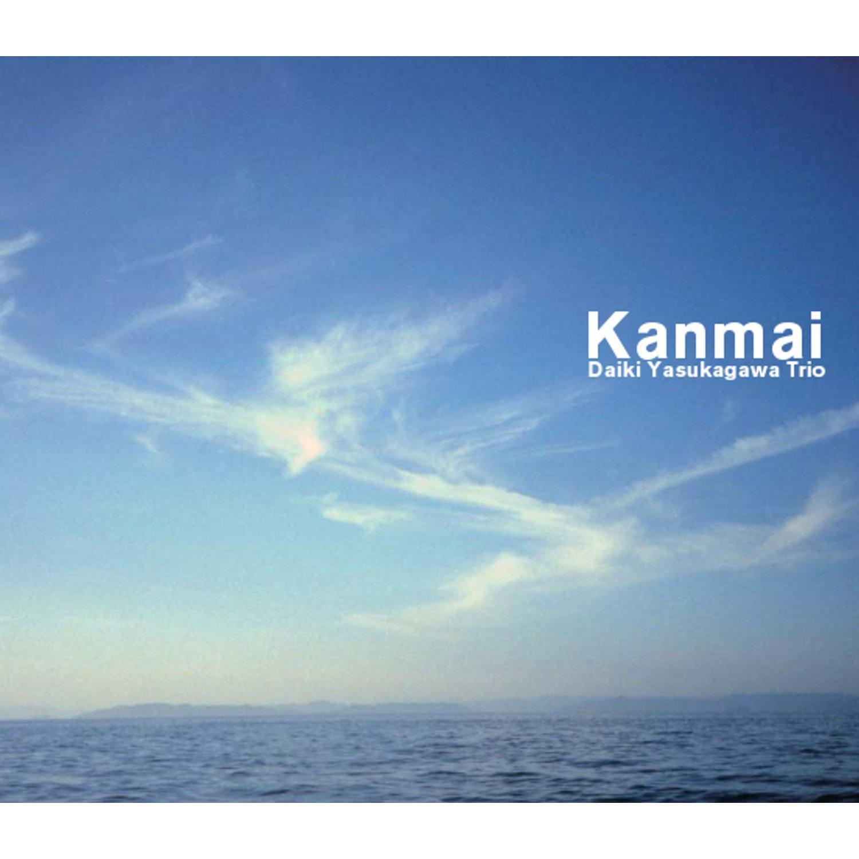 Kanmai 神舞 / 安ヵ川大樹Trio