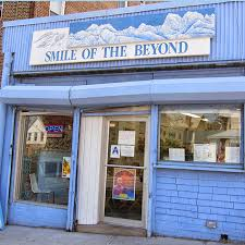 Smile of the Beyond