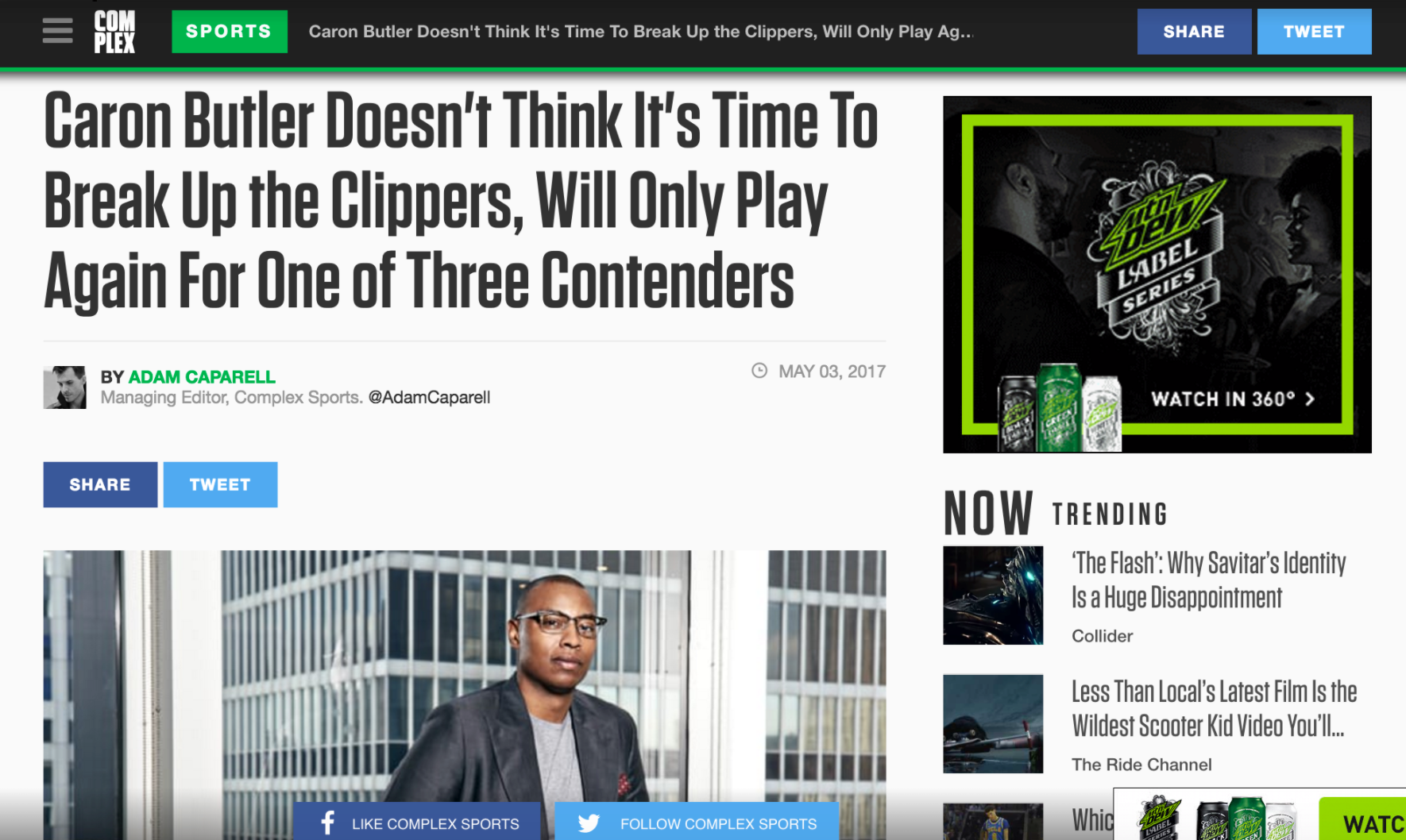 Caron butler talks to complex about his relationship status with basketball, the nba playoffs and his movie deal during a new york city media day organized by our team.