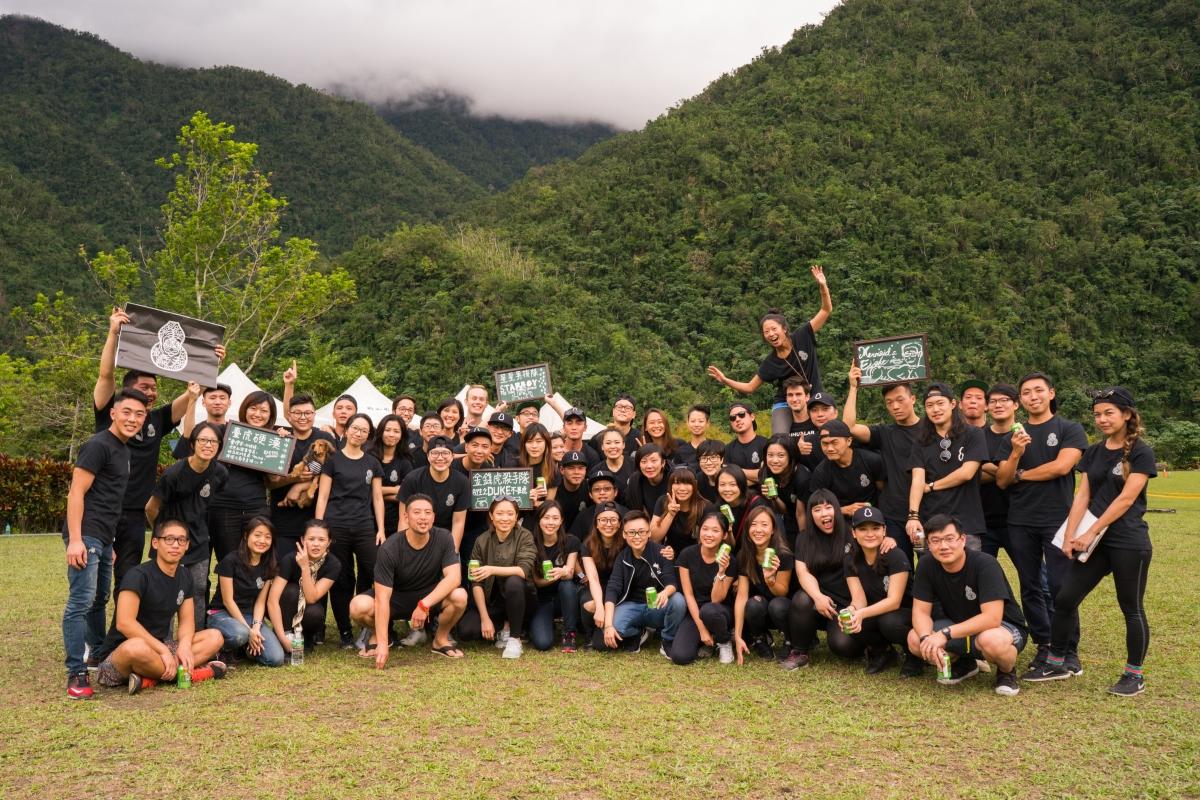 Taihu Brewing team camping trip ca. 2016