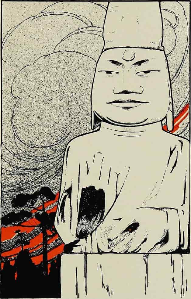 a-bridegroom-for-miss-mole-korean-fairy-tale-unknown-illustrator.jpg