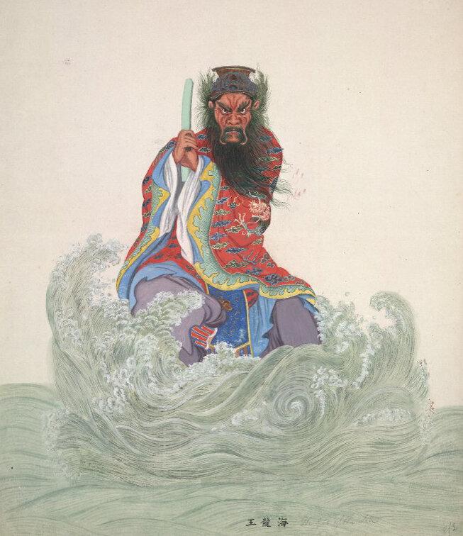 海龍王,_British_Museum.jpg
