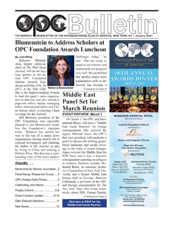 OPC Bulletin covers CFWIJ'S WORK .