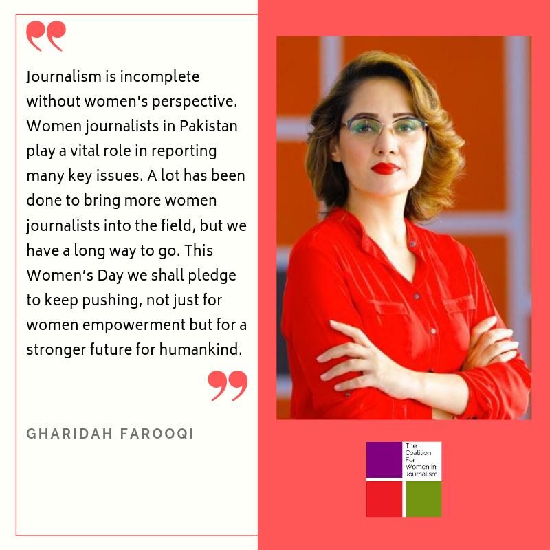 Gharida Farooqi.png
