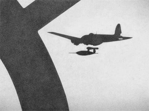 Doodlebug (V-1 Flying Bomb) (detail),  2011, Image Size: 6 11/16 x 9 inches, Paper Size: 30 x 22 inches, graphite on handmade paper