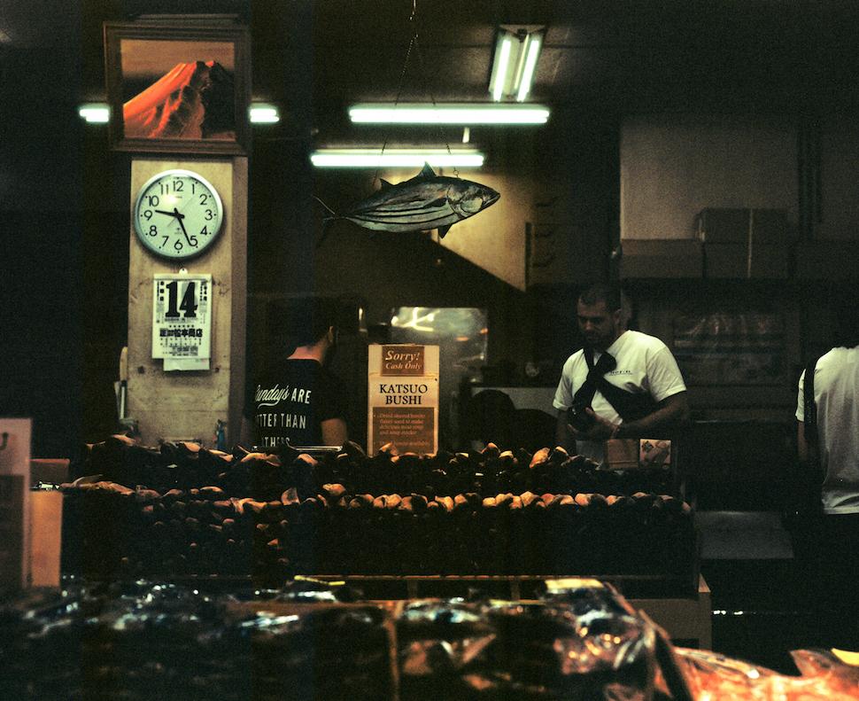 An Okinawan Fish Market