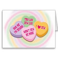 Jewish Valentines Day.jpg