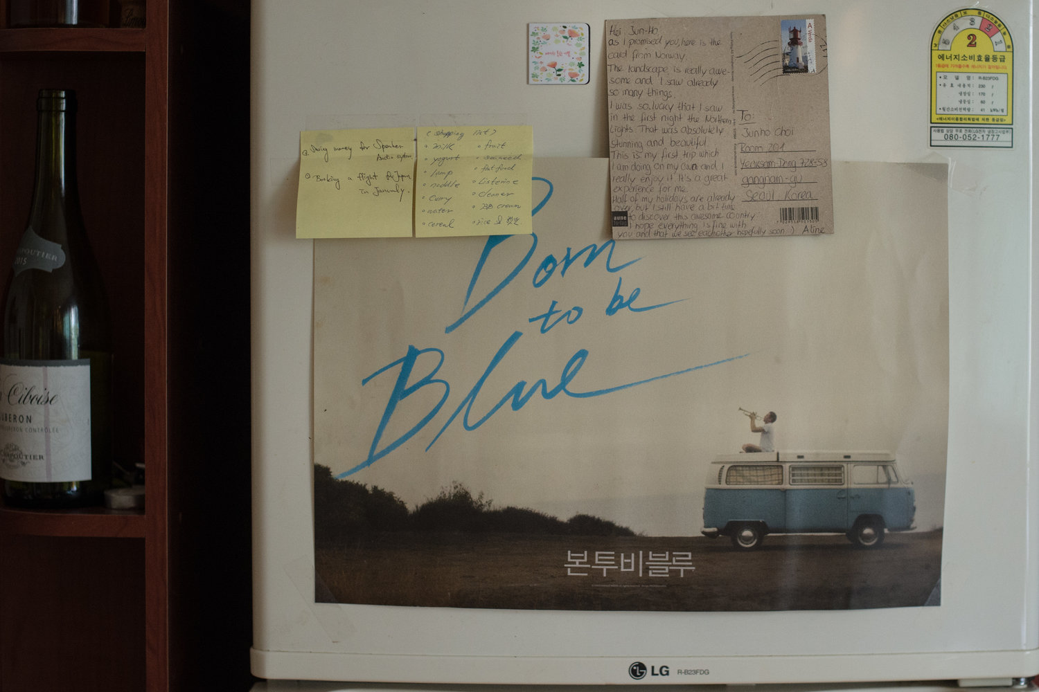 A postcard from Mr Choi's friend, whom he got to know via Couchsurfing, hangs on his fridge. Occasionally, Mr Choi opens up his studio apartment to foreigners looking for a place to stay in Seoul as a way of expanding his network.