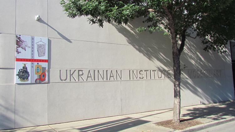 Ukrainian Village Institute of Modern Art