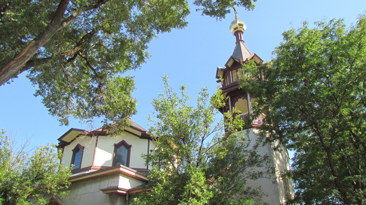 Ukrainian Village Church