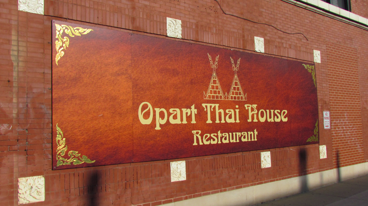 Noble Square Thai Restaurant