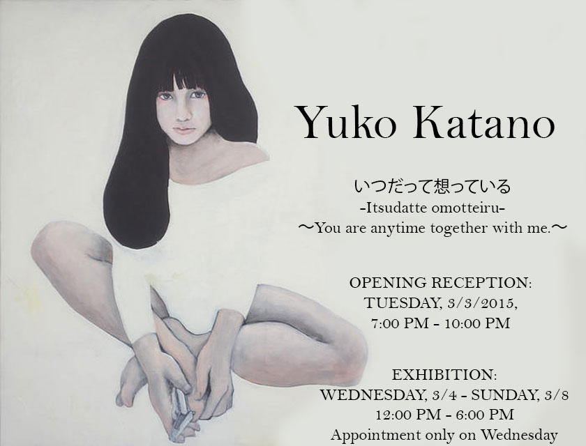 3/3 Yuko Katano