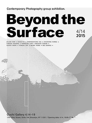 4/14 Beyond the Surface