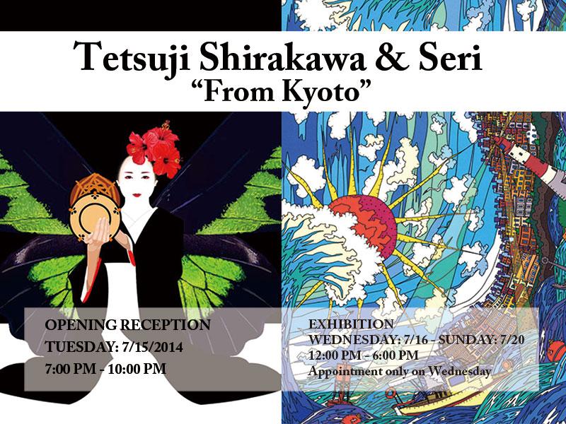 7/15 Tetsuji Shirakawa & Seri  &   So Ra Kang
