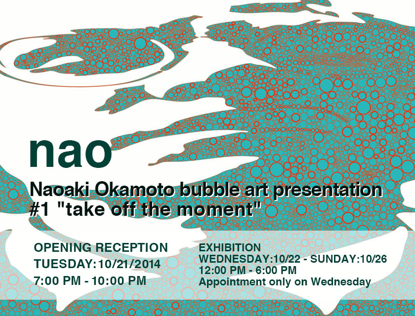 10/21 Naoaki Okamoto