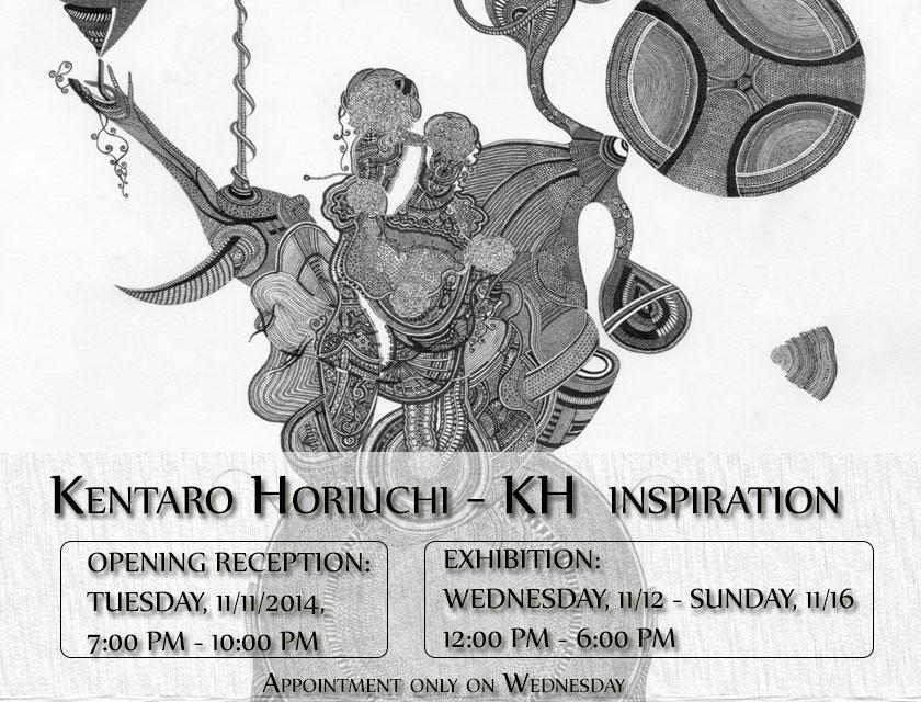 """11/1 Kentaro Horiuchi & """"Art Cats and Dogs"""""""