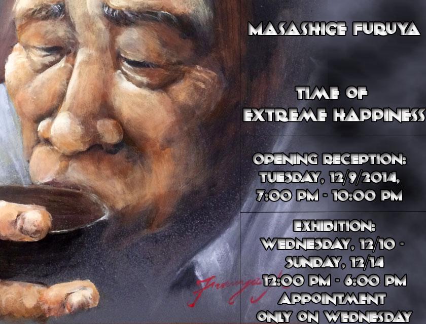 12/9 Masashige Furuya & Yuxuan Wu