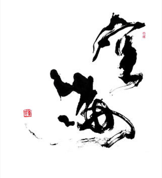 "10/27 Shigeyuki Matsumoto & ""Bring On"""