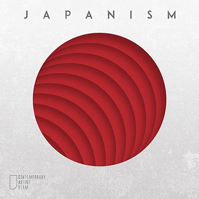 170929_JAPANISM400.jpg