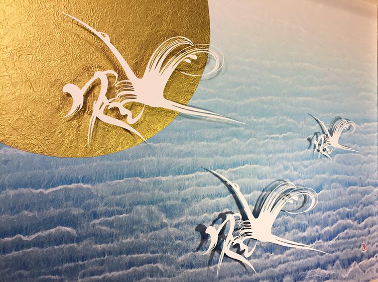 Crane made from cut Kanji Characters | 鶴