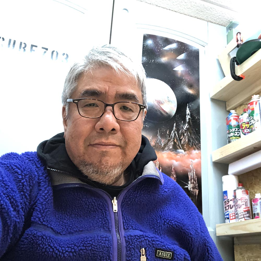 Katsuji Nakagawa - 01/04/2019 少年の頃から宇宙・異次元的な空想や想像そして夢を見ており、それは大人になっても続いています。