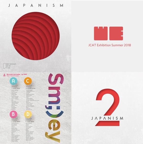 JCAT Exhibitions
