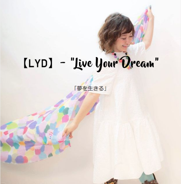 Yutan Vol.1 - 04/03/2019 - 【LYD】