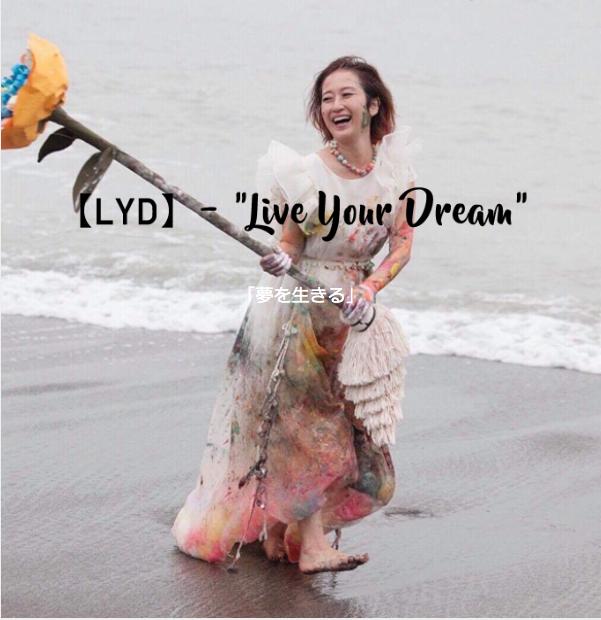 Yutan Vol.3 - 04/09/2019 - 【LYD】