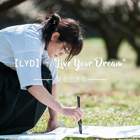 okko Vol.2 - 06/29/2019【LYD】夢を生きるストーリー★